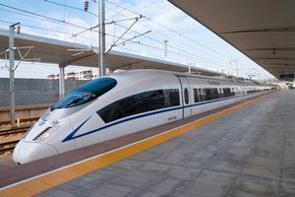 中国高速鉄道は、2007年に導入されてからまだ10年あまりしか経っていないが、すでに中国全土に鉄道網が張り巡らされ、一帯一路プロジェクトで諸外国ともつながろうとしている。(イメージ写真提供:123RF)