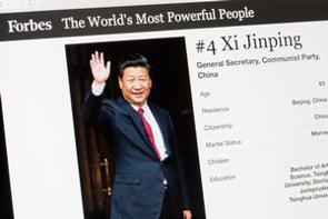 中国の習近平国家主席が打ち出した「共同富裕」は格差縮小を目指す政策だが、これはある意味で「日本社会が理想に近い」そうだ。中国メディアの百家号は22日、「日本の共同富裕の道」と題して、日本が共同富裕を成功させた方法を論じる記事を掲載した。(イメージ写真提供:123RF)