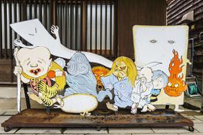 中国メディアは、「日本文化はなぜ『妖怪』を盛んに生み出すのか?」をテーマとする記事を掲載した。(イメージ写真提供:123RF)