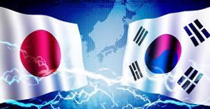 中国メディアは、日韓関係は「短期では回復しない」との見方を示し、その理由を分析する記事を掲載した。(イメージ写真提供:123RF)
