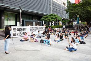 中国メディアは、韓国の文在寅大統領は「韓国の先頭を切って日本を打つ力があっても国内の財閥を打つ力はない」と揶揄している。(イメージ写真提供:123RF)