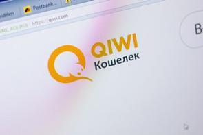 SBIホールディングスは4月1日、QIWI?Platform LLCへの出資に関する基本合意書を締結したと発表した。(イメージ写真提供:123RF)