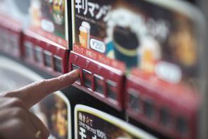 中国のポータルサイトに、日本に存在するユニークな自動販売機を紹介する記事が掲載された。(イメージ写真提供:123RF)