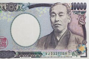 中国のポータルサイトに、「日本の近代教育の父」と称される福沢諭吉について、中国人も学ぶべき点があるとする記事が掲載された。(イメージ写真提供:123RF)