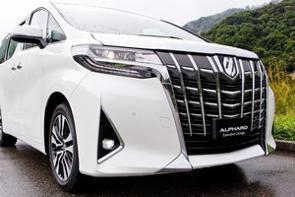 日本は公共交通機関が発達しているが、自動車の保有台数も多い。日本の自動車保有台数は、2020年末の時点で8200万台もあったという。運転できる人のほとんどが1台ずつ所有している計算になるが、日本で車を所有するのは経済面で負担はないのだろうか。(イメージ写真提供:123RF)