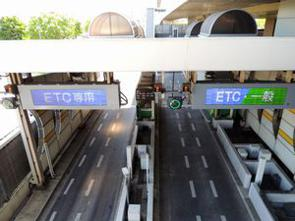 ETCは、今や高速道路を利用する際の必需品とも言えるまでになり、その利用率は9割以上になったと言われる。中国でも近年はETCの普及に力を入れているが、ETCの分野では日本と比べて10年は遅れているという見方もあるようだ。(イメージ写真提供:123RF)