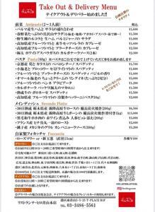 hiro_menu