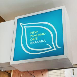 NEW ZEALAND CAFE AKASAKA_1
